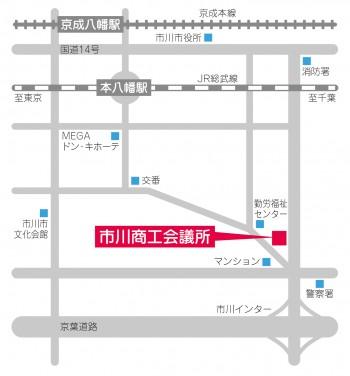 ichikawacci_map_2014